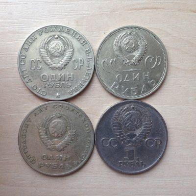Скупка монет СССР