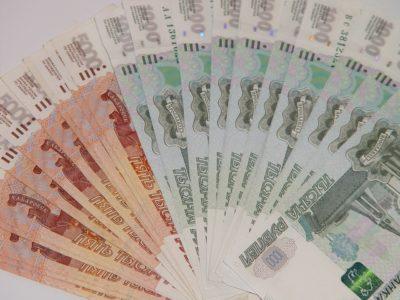 В регионах не более 50 тысяч рублей